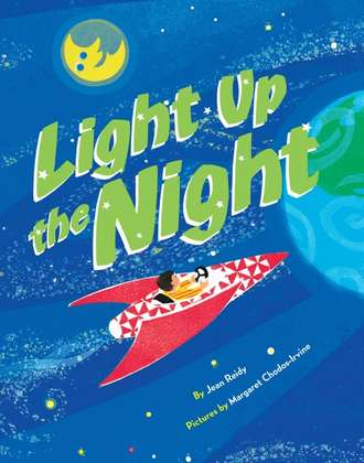 LIGHT_UP_THE_NIGHT_cover-330